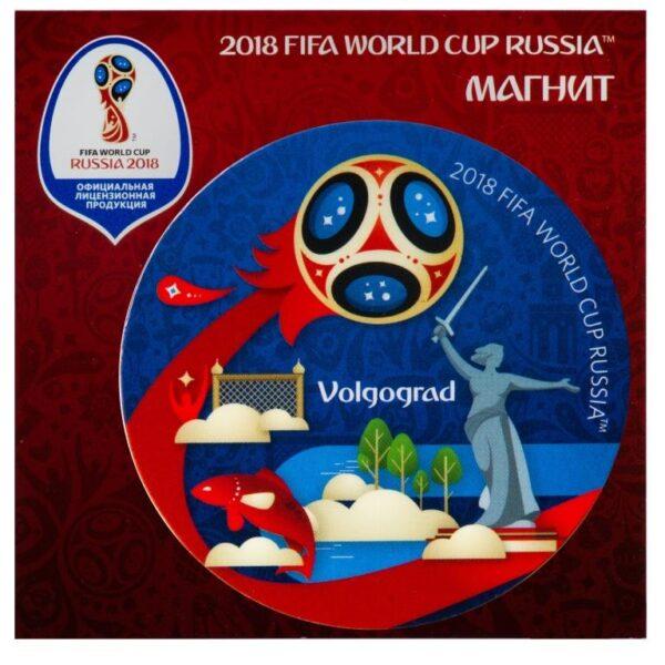 fifa-2018-magnit-vinilovyy-volgograd-sn511